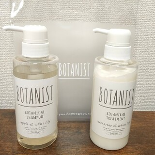 BOTANIST - 【新品】ボタニスト ボタニカル シャンプー&トリートメント(スムース)