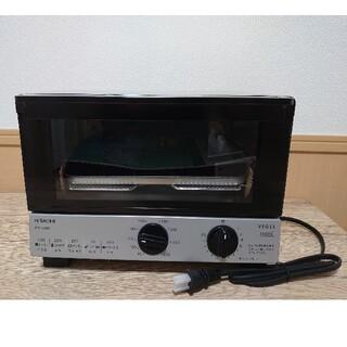 ヒタチ(日立)の【日立オーブントースター】HITACHI HTO-CF55(電子レンジ)