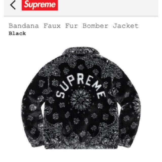 Supreme(シュプリーム)の※Mサイズ シュプリーム  ボンバージャケット ブラックファー supreme メンズのジャケット/アウター(ブルゾン)の商品写真