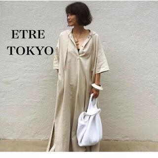 DEUXIEME CLASSE - ETRE TOKYO♡CLANE ヌキテパ jane smith リムアーク