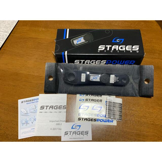 SHIMANO(シマノ)のDura-Ace stagesパワーメーター9100 165mm スポーツ/アウトドアの自転車(パーツ)の商品写真