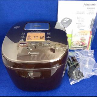 パナソニック(Panasonic)のパナソニック SR-HX18E7-T IH炊飯ジャー 1升炊き 大火力おどり炊き(炊飯器)