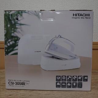 日立 - 【スチームアイロン】HITACHI CSI-305(S) コードレス