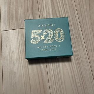 アラシ(嵐)の5×20 All the BEST!! 1999-2019(初回限定盤2)(ポップス/ロック(邦楽))