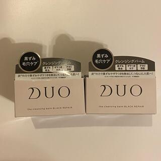 DUO クレンジングバーム ブラック90g  2点セット
