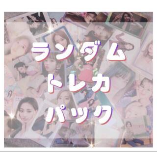 TWICE トレカパック(アイドルグッズ)