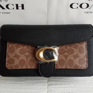 COACH - COACHショルダーバッグ(ブラック)