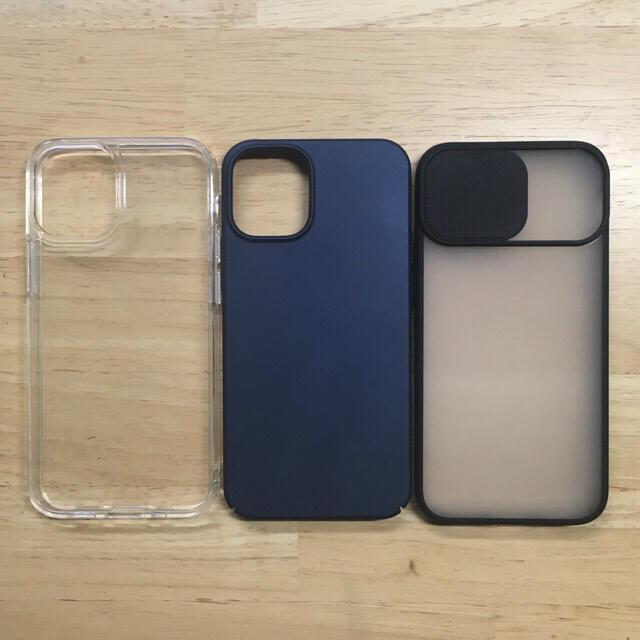 Apple(アップル)の【極美品】iPhone12mini ブルー 64GB SIMロック解除済 スマホ/家電/カメラのスマートフォン/携帯電話(スマートフォン本体)の商品写真