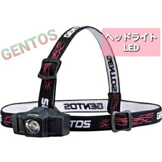 ジェントス(GENTOS)のGENTOS LED ヘッドライト(ライト/ランタン)