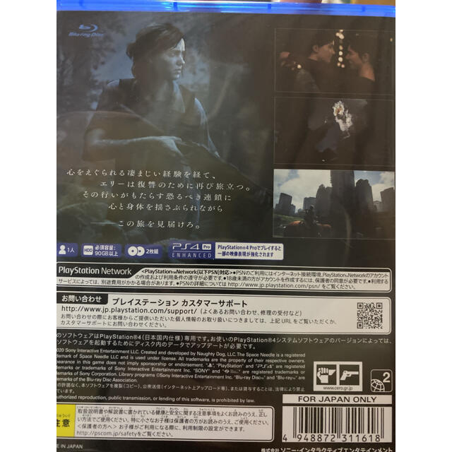 PlayStation4(プレイステーション4)のThe Last of Us Part II  ラストオブアス2 エンタメ/ホビーのゲームソフト/ゲーム機本体(家庭用ゲームソフト)の商品写真