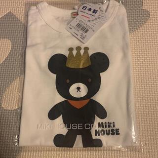 mikihouse - ミキハウス キングくん Tシャツ