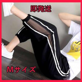 ジョガーパンツ ジャージ パンツ レディース スポーツ 韓国 黒 M