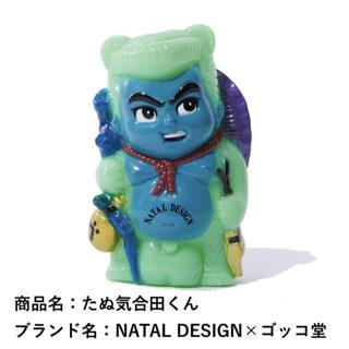 ネイタルデザイン(NATAL DESIGN)のネイタルデザイン × ゴッコドウ たぬ気合田くん (グリーン)(その他)