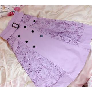 Noela - レース トレンチスカート