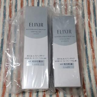 ELIXIR - エリクシールホワイトTⅡ しっとり 化粧水&乳液