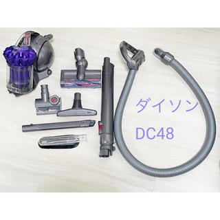 Dyson - Dyson ダイソン 掃除機 DC48