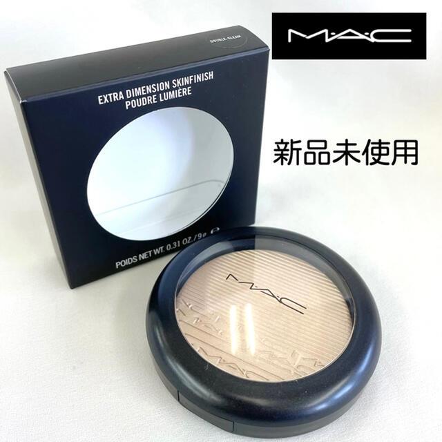 MAC(マック)の【新品未使用】MAC エクストラディメンションスキンフィニッシュ ダブルグリーム コスメ/美容のベースメイク/化粧品(フェイスパウダー)の商品写真