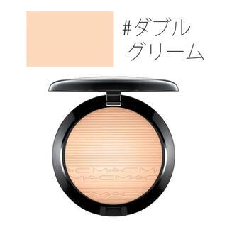 MAC - 【新品未使用】MAC エクストラディメンションスキンフィニッシュ ダブルグリーム