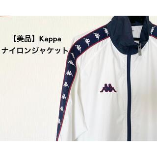 カッパ(Kappa)の【美品】Kappa カッパ ナイロンジャケット(ナイロンジャケット)