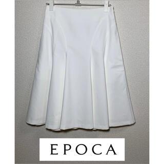 EPOCA - 【EPOCA】エポカ ・フレアスカート
