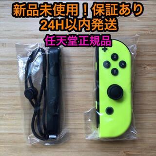 Nintendo Switch - 【新品未使用】任天堂 switch joy-con ネオンイエロー ジョイコン