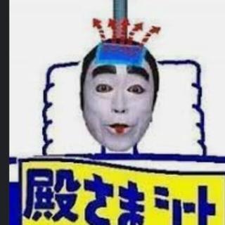 abc様②(ゲームキャラクター)