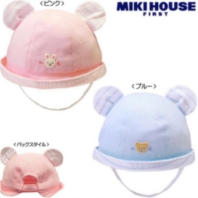 mikihouse(ミキハウス)のSALE**くま耳帽子 ピンク S 新品 キッズ/ベビー/マタニティのこども用ファッション小物(帽子)の商品写真