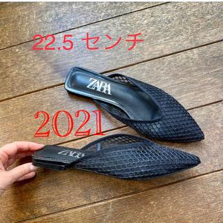 ZARA - ZARA メッシュ サンダル 2021
