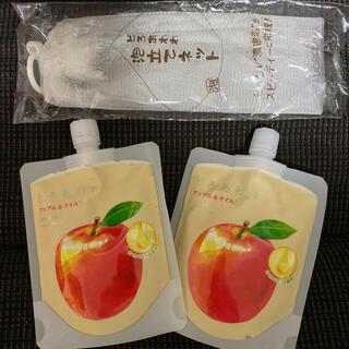 Kenko - どろあわわ 110g アップル & オイル 2個セット 豆乳石鹸 泡立てネット