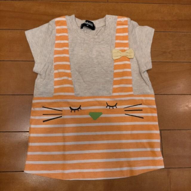 kladskap(クレードスコープ)のクレードスコープ 半袖Tシャツ 90サイズ キッズ/ベビー/マタニティのキッズ服女の子用(90cm~)(Tシャツ/カットソー)の商品写真