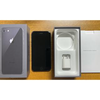 iPhone - iPhone8 スペースグレイ 64GB SIMフリー