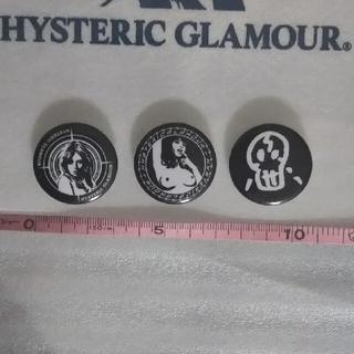 ヒステリックグラマー(HYSTERIC GLAMOUR)のヒステリックグラマー  バッジ  3個(バッジ/ピンバッジ)