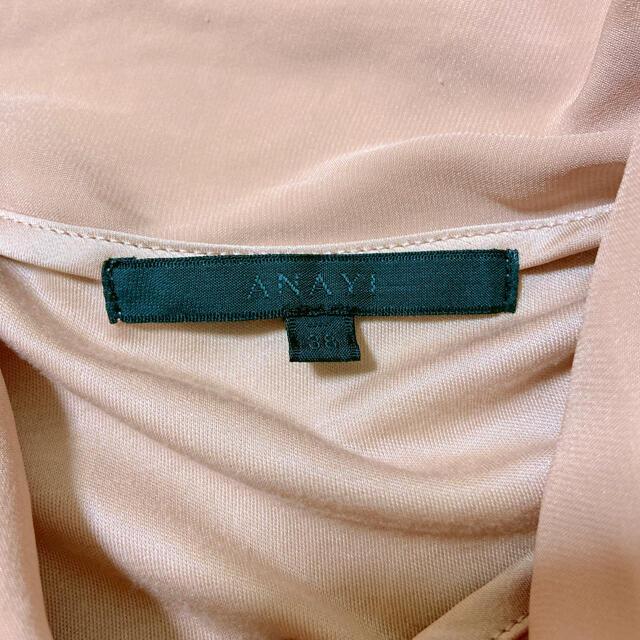 ANAYI(アナイ)のANAYI アナイ サテン+スムースリボン2wayプルオーバー レディースのトップス(シャツ/ブラウス(長袖/七分))の商品写真