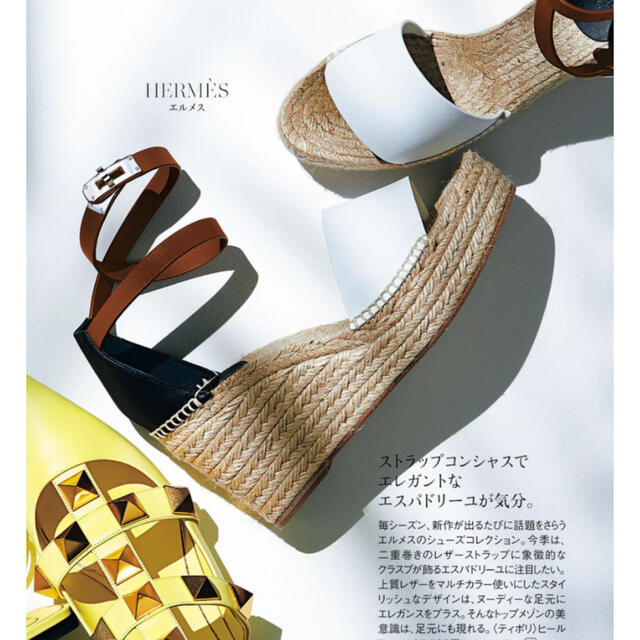 Hermes(エルメス)の最終価格エルメス ウェッジソール 箱なし レディースの靴/シューズ(サンダル)の商品写真