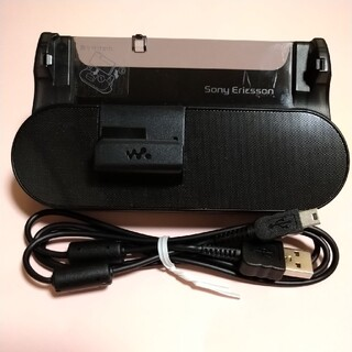 エーユー(au)のau スピーカー付卓上ホルダー Sonu Ericsson 未使用(その他)