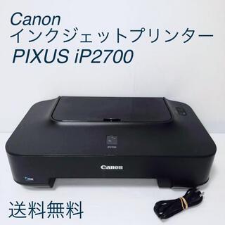 Canon - Canon  インクジェットプリンター PIXUS iP2700
