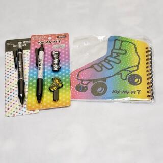 キスマイフットツー(Kis-My-Ft2)のKis-My-Ft7⭐ノート+ボールペン+シャープペン(アイドルグッズ)