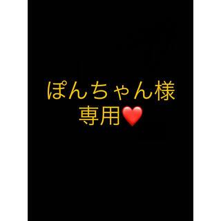ポーラ(POLA)のぽんちゃん様専用ページ(化粧水/ローション)