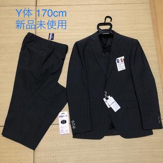 アオキ(AOKI)のLes Mues スーツ セットアップ ストライプ(セットアップ)