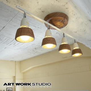 アートワークスタジオ ハーモニー シーリング ライト  4灯 ILR-110A8(天井照明)