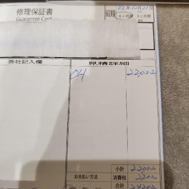 CHANEL(シャネル)の【美品・OH済】シャネル J12 H0685 自動巻き メンズの時計(腕時計(アナログ))の商品写真