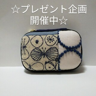 mina perhonen - ミナペルホネン ハンドメイド 多目的ファスナーポーチ プレゼント付き♪