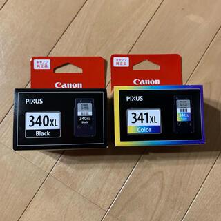 Canon - キャノン 純正インク 新品未使用