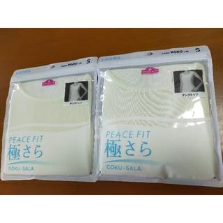 イオン(AEON)の未開封 新品 Sサイズ レディース タンクトップ 2枚 定価1496円(タンクトップ)