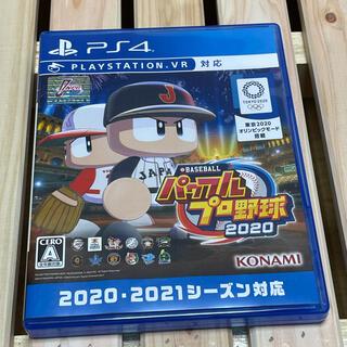 eBASEBALLパワフルプロ野球2020 PS4(家庭用ゲームソフト)