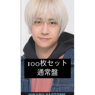 八乙女光 厚紙 デタカ データカード Myojo smileメッセージカード(アイドルグッズ)