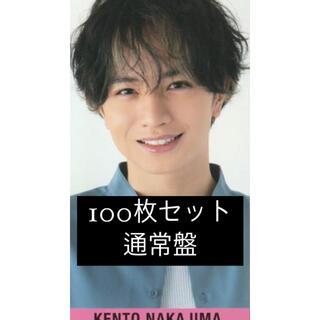 中島健人 厚紙 デタカ データカード Myojo smileメッセージカード(アイドルグッズ)