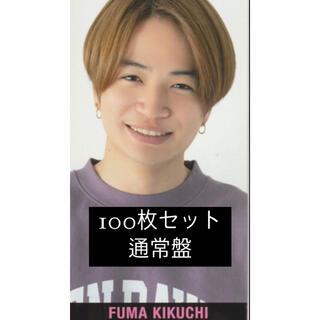 菊池風磨 厚紙 デタカ データカード Myojo smileメッセージカード(アイドルグッズ)