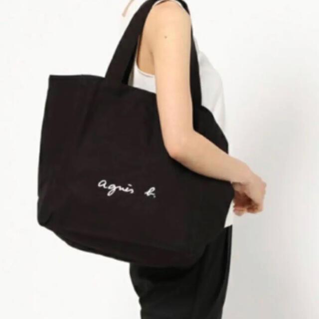 agnes b.(アニエスベー)のアニエスベー agnes トートバッグ 黒 L レディースのバッグ(トートバッグ)の商品写真