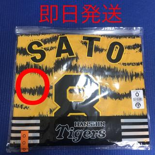 ハンシンタイガース(阪神タイガース)のOサイズとMサイズ ウル虎(応援グッズ)